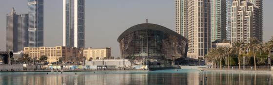 Опера в м.Дубай