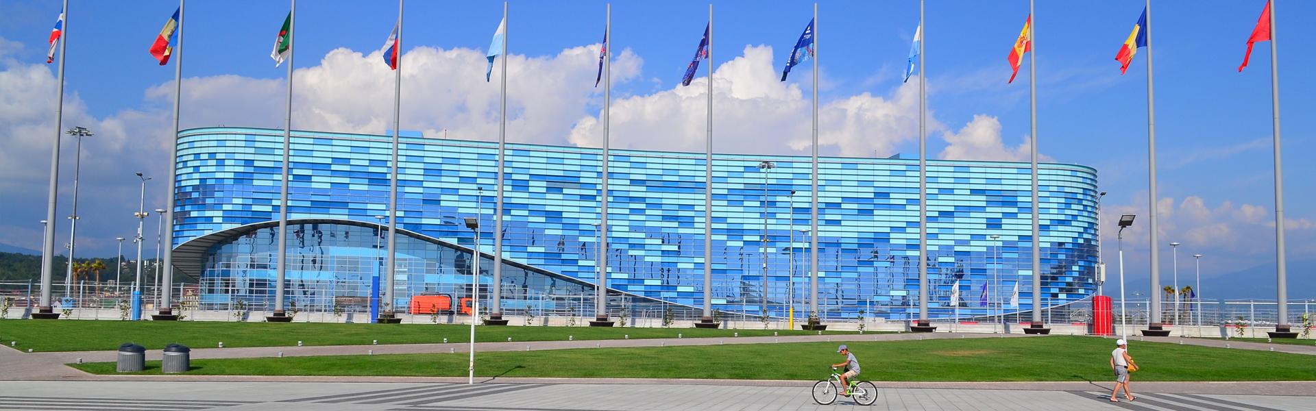 Олімпійський парк в м.Сочі